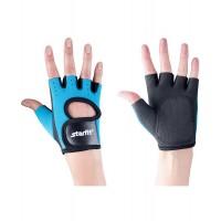 Перчатки для фитнеса Blister Off