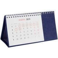 Календарь настольный Brand