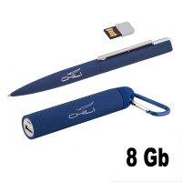 Набор ручка c флеш-картой 8Гб + зарядное устройство 2800 mAh в футляре